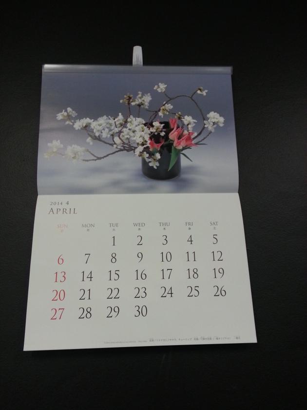 2014-04-24 12.17.07